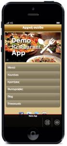 mydeliveryapp-για-συσκευές-ios-android